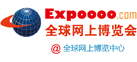 logo_expoooo